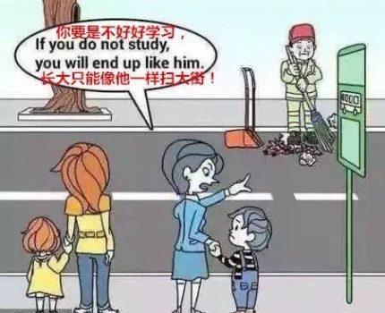 最容易让孩子产生厌学情绪的5句话,家长别再说了!