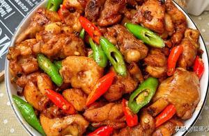 超简单的,好吃的家常菜制作过程分享??