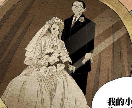 一人之下498:端木瑛最终嫁给了王子仲,花婆看上了风天养