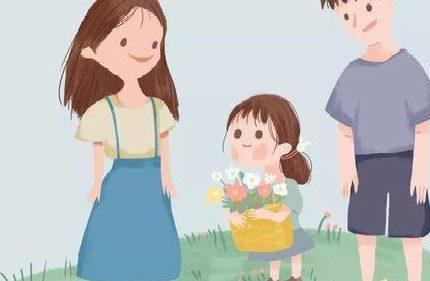 夫妻关系是孩子幸福的前提,你做到了吗?