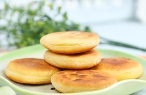 这道早餐饼营养,口感香甜,钙含量高