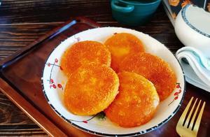 南瓜糯米饼 :外酥里糯,吃到嘴巴里,真是舌尖上的享受