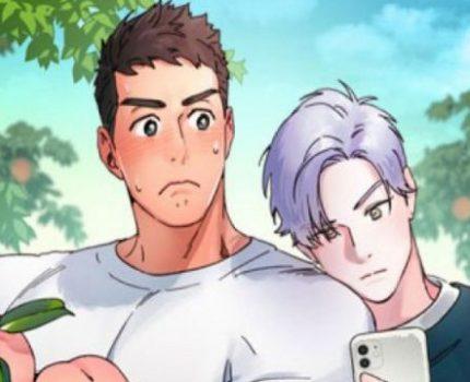 耽美漫画连载《恋与拖拉机少年》第十话完整版