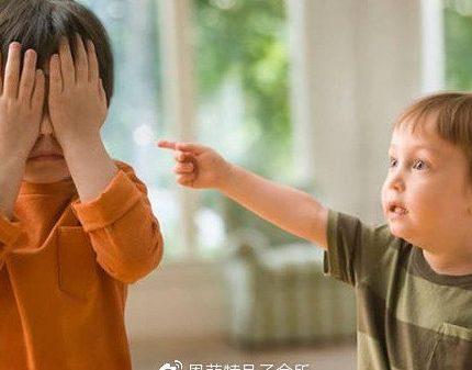 """一不小心""""吼""""了孩子?该如何""""补救""""?这3个步骤很关键"""