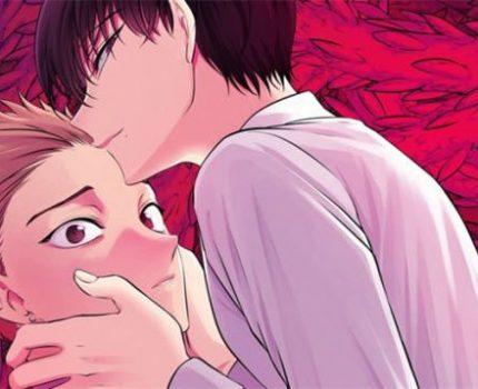 耽美漫画连载《爱书》第七话完整版