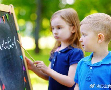 家长管教孩子就意味着惩罚孩子吗?守规矩意味着束缚孩子的天性吗