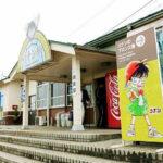 开启童心未泯的旅行:日本漫画家故乡旅行攻略