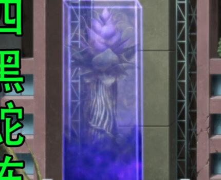 博人传175:大蛇丸登场果然不凡,一集展示3个2级忍术
