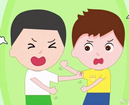 孩子在学校被欺负,别着急训斥,先看看这3点你教孩子了没