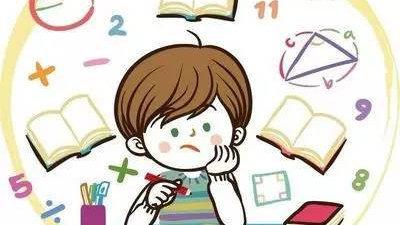 """智库心理:如何让孩子做事不""""磨蹭"""""""